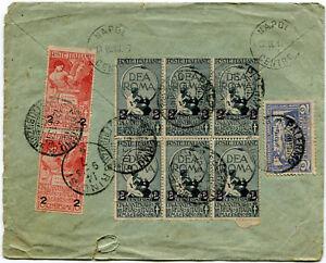 1913-Cinquantenario-Unita-d-039-Italia-sestina-2-su-5-cent-coppia-2-su-10-Busta-RR