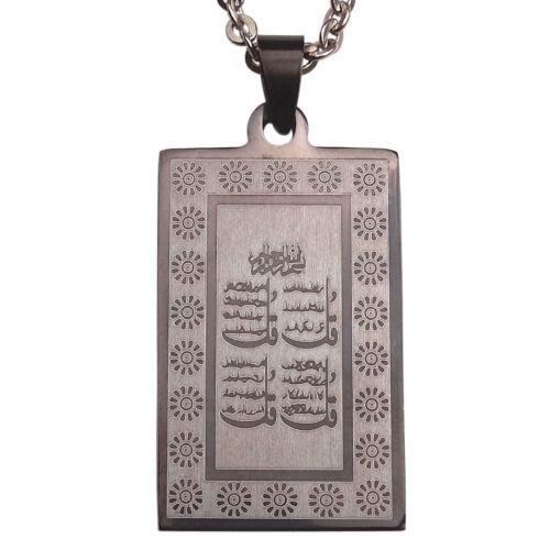 Men/'s 4 Quls Qul Gunmetal Quran Surah Necklace Islamic Muslim Gift Islam Chain