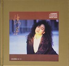 Sandy Lam - Sandy: K2HD Mastering [New CD] Hong Kong - Import
