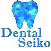 dentalseiko