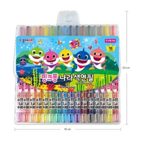 Pinkfong Shark Family Twist Up 16 Colored Pencil Set Drawing Coloring School