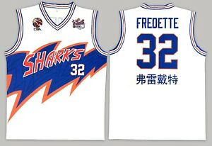 quality design 517dc 0f90a jimmer fredette jersey