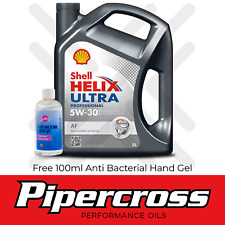 Shell Helix Ultra Professional AF 5W-30 5 Litre 5L Fully Syn + FREE GIFT