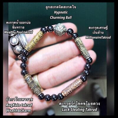 Takrud Jaikard Hypnotic Ball Bracelet Arjarn O Thai Amulet Love Charm Luck Power