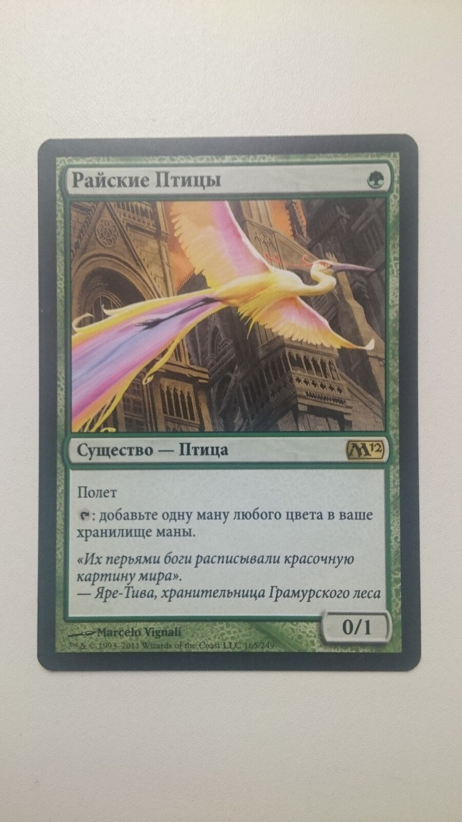 Invasion MTG Rare Dueling Grounds x 1 SP