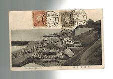 1927 Dairen Manchuria China Real Picture Postcard Cover Jijiko Harbor Logging