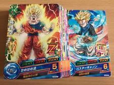 Carte Dragon Ball Z Dragon Ball Heroes Jaakuryu Mission Part 5 HJ5 #Regular Set