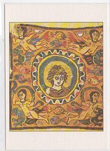 CP Postcard Anonymous Art Coptic Square Aux Néréïdes