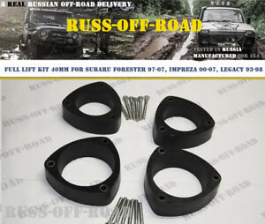 Details about Complete Lift Kit 40mm for SUBARU Forester 97-07, Impreza  00-07, Legacy 93-98