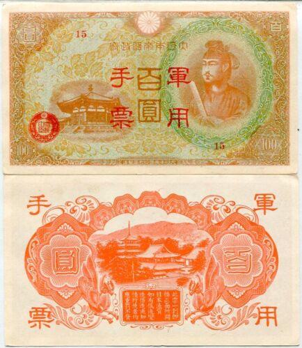JAPAN OCCUPATION JIM 100 YEN MILITARY SHOTOKU HEI GOU 1945 P M30 AU-UNC