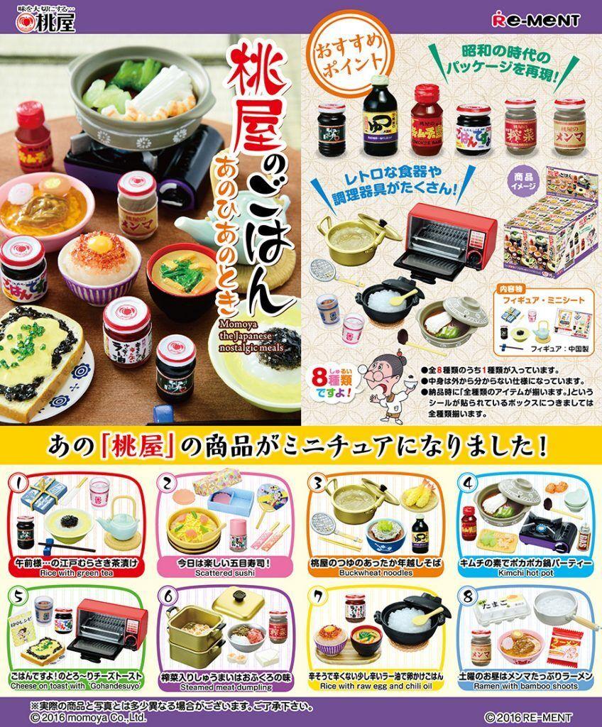 Re-Uomot Miniature Momoya the Japanese nostalgic meals Full Set of 8 pcs
