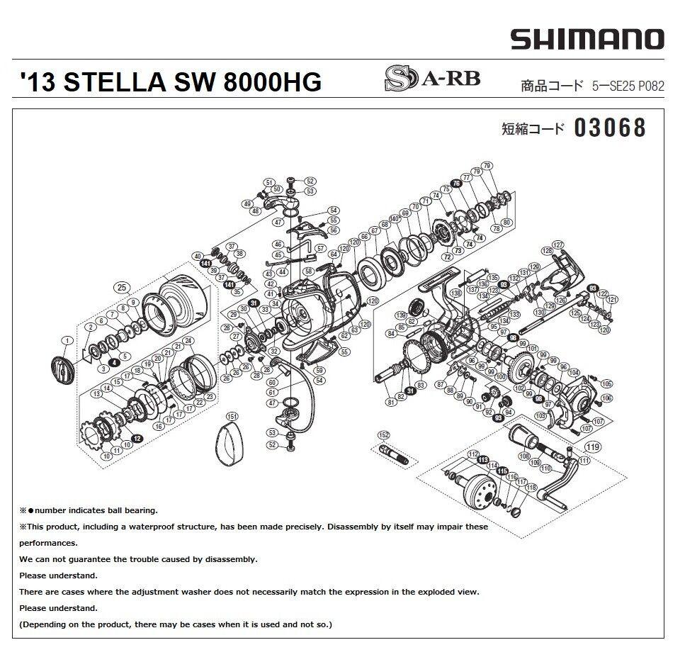 SHIMANO '13 STELLA  SW 8000HG Parts Order-A  wholesale cheap