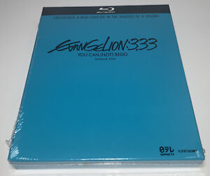 Evangelion 3.33: You Can (Not) Redo Blu-ray USA Brand New SEALED *SHIPS TODAY*