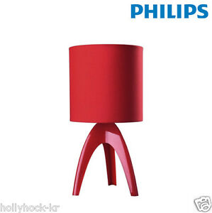 Image Is Loading Philips Myliving Isaca 43228 Mini Stand Table Light