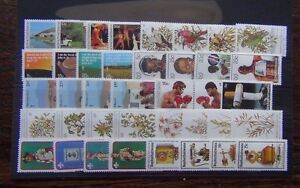 Bophuthatswana-1979-1982-Tourism-Birds-Scouts-Grasses-Disabled-Easter-Fruit-MNH