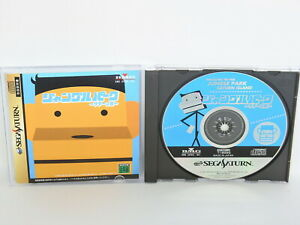 JUNGLE-PARK-SATURN-ISLAND-T-18008G-Sega-Saturn-Japan-Game-ss
