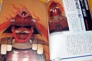 Japanese-SAMURAI-old-unusual-armor-KABUTO-helmet-warrior-yoroi-book-0184