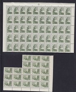 Russia, 1954-60, 7 large MNH blocks, Lot 6215