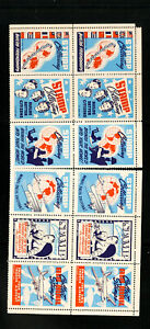 US-1940-039-s-Stamp-Collecting-labels-12-Stamps-in-2-mint-of-6-Each