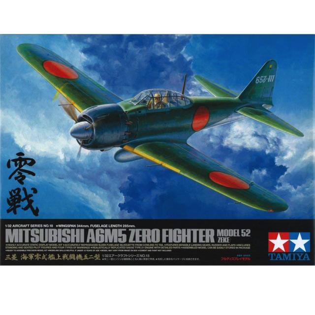 Tamiya 60318 Mitsubishi A6M5 Zero Fighter Model 52 (Zeke) 1/32