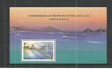 HONG KONG 1997 MODERN LANDMARKS MINISHEET SG,MS892 U/M NH LOT 379A