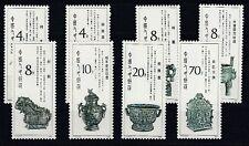 China  1844 - 51  Bronzen der Chou Dynastie  ** (mnh)