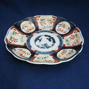 Antique/Vintage Imari Arita-Yaki Shallow Bowl Japanese Hand Painted Porcelain