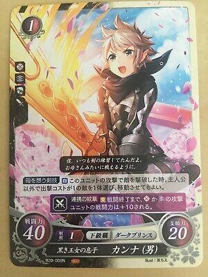 F Princess of Two Homelands B20-005N NM Fire Emblem 0 Cipher Corrin