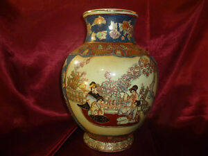 Antique-Vintage-CHINESE-VASE-29cm-tall-Geisha-Sturdy-ideal-for-plant-pot-etc