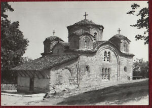 Original-Postcard-Photo-Macedonia-Monastery-St-Panteleimon-Nerezi-Skopje-1960s