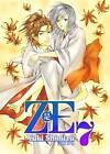 Ze: Volume 7 by Yuki Shimizu (Paperback, 2013)