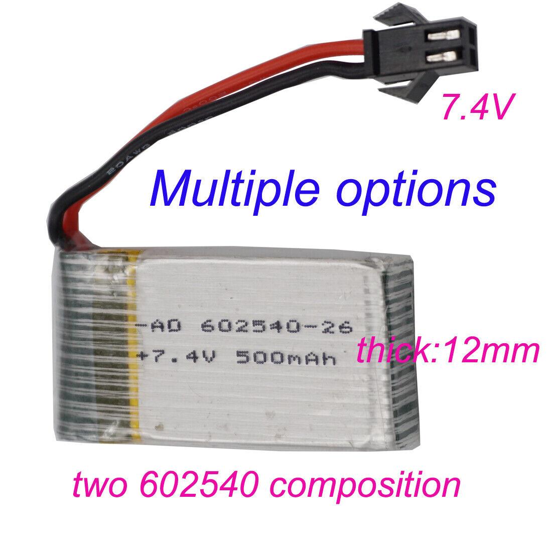 7.4V 500mAh 25C Polymer Li-Po battery 602540 for JJRC H11C H11D RC FPV RC Drone