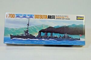 Aoshima-1-700-Tatsuta-Japan-Light-Cruiser-n-93