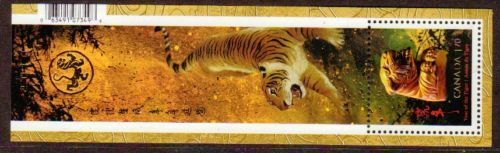 CANADA 2010 YEAR OF THE TIGER MINIATURE SHEET UNMOUNTED MINT, MNH