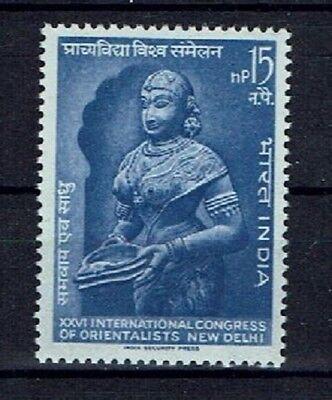 Indien Minr 365 Postfrisch ** Quell Summer Thirst Asia Stamps