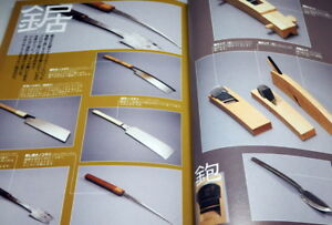 Details About Woodworking Hand Tools Introduction Book Japanese Kanna Plane Nomi Chisel 0973