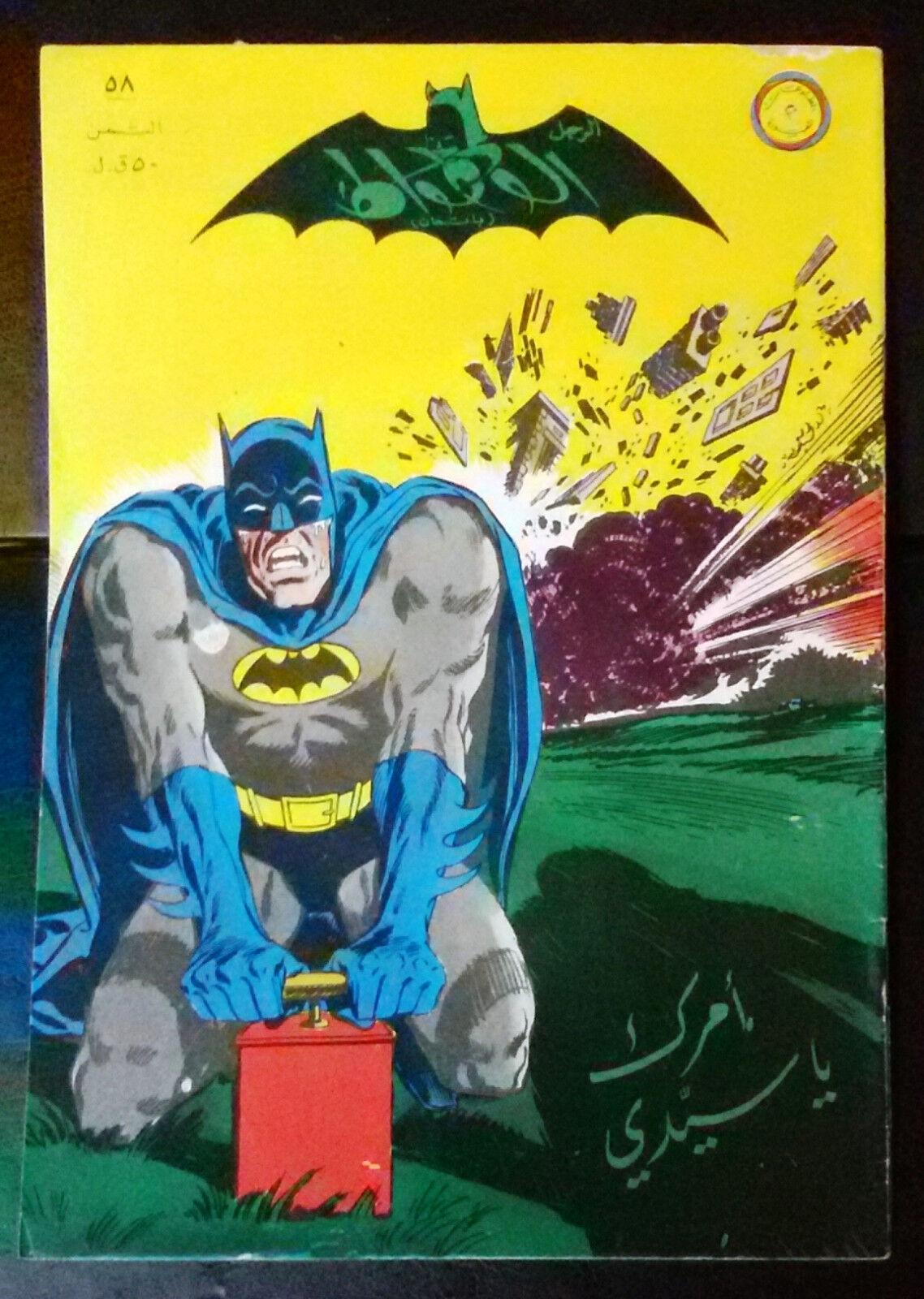 Batman الوطواط Wot-Wat Arabic Comics Lebanese Original   58 Magazine 1970