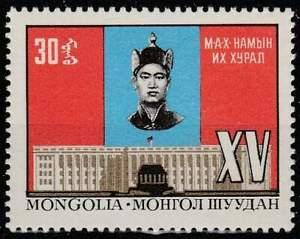 Mongolia-postfris-1966MNH-426-Partij-Dag-k065