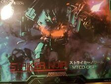 MakeToys Striker Noir Transformers Nemesis Prime US Seller  No Extra Weapons