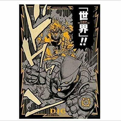 JOJO/'s Bizarre Adventure Exhibition Osaka Limited A1 size DIO poster THE WORLD