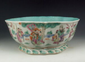 China-Antique-Famille-Rose-Eight-Immortal-Beings-Porcelain-Bowl