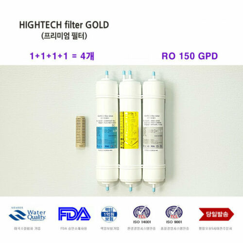4pcs compatible Coway remplacement Purificateur d/'eau filtre chp-06el//ER//UE HighTec