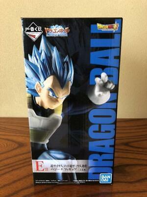 Ichiban Kuji Dragon Ball Z ULTIMATE EVOLUTION With D Prize Dokkan Battle Vegetto