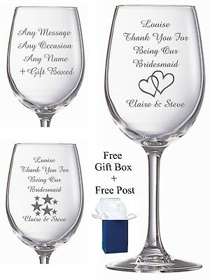 Personalised Wine Glass Engraved Teacher Gift, Godmother Gifts, Christmas Gifts | eBay