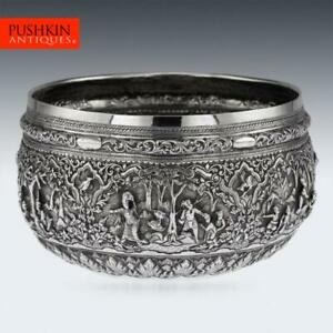 ANTIQUE-19thC-BURMESE-SOLID-SILVER-HAND-CRAFTED-BOWL-c-1880