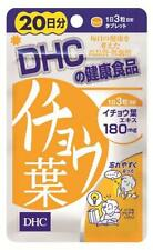 DHC Ginkgo Leaf Extract Supplement 20 Days 60 Tablets