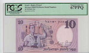 Israel:P-32a,10 Pounds 1958 Scientist Black UNC *