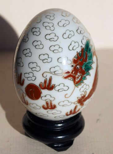 C Cloisonné Dragon Egg w//stand ~ Gold Gilt ~ Never Used 1980's ~Lg