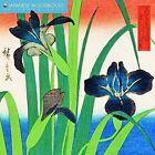 Japanese Woodblocks Wall Calendar 2017 Flame Tree 9781783617463