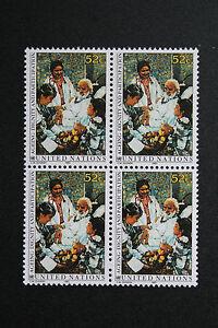 Vereinten-Nationen-New-York-Briefmarke-Briefmarke-Yvert-Und-Tellier-N-627-x